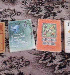 4 книги: Поэзия Альманах, Тимур и его команда