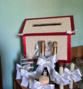 Банк свадебный