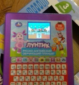 Обучающий планшет Лунтик - игрушка для детей