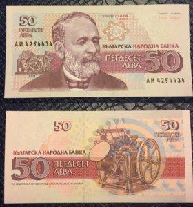 Банкнота 50 лев, 1992 год, Болгария,UNC