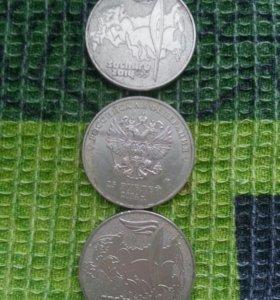 олимпийские монеты