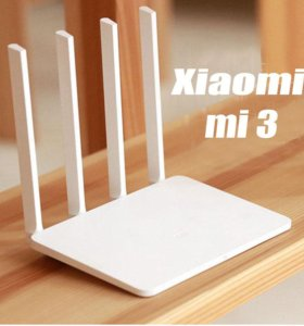 Xiaomi MI Router 3, AC1200-двухдиапазонный