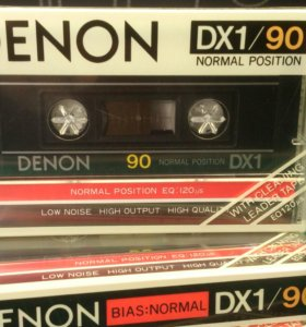 Продам аудиокассету Легендарный Denon DX1-90