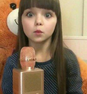 Караоке-микрофон с блютуз