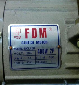 Двигатель для швейной машины