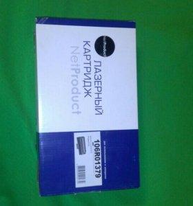 Лазерный катридж NetProduct 106R01379
