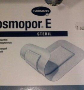 Самоклеящаяся послеоперационная повязка (Cosmopor)