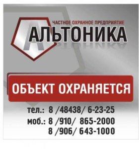 """Пультовая охрана от ООО ЧОП """"АЛЬТОНИКА""""."""