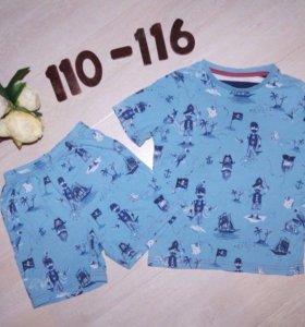 Вещи для мальчика 110-116