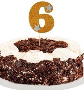Топпер в торт цифра 6 новая