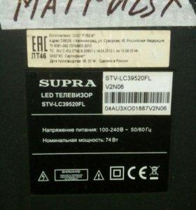 LCD Supra 39 На запчасти Битая матрица