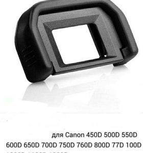 Наглазник для Canon
