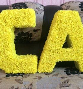 Буквы на праздник