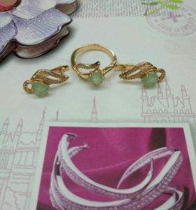 Сережки и кольцо новые