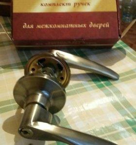 Комплект ручек для межкомнатых дверей