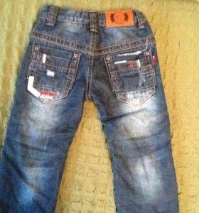 Джинсовые утеплённые брюки