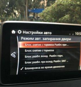 Активация скрытых опций на Мазда 3, 6, Mazda CX-5