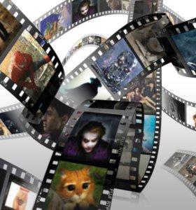 Видеофильм из ваших фото- видеоматериалов