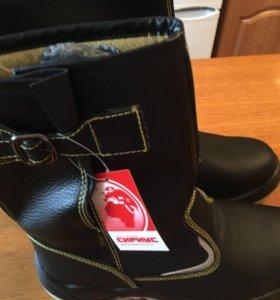 Спецодежда обувь мужская