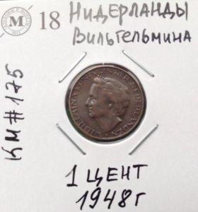 Монета Нидерландов 1 цент 1948 г