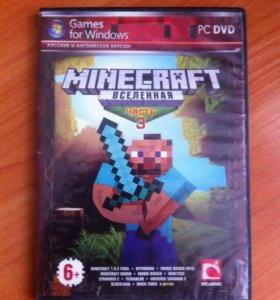 Minecraft Вселенная часть 3