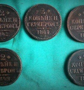 2 коп серебром Ник.1