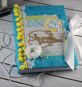 Мамин дневник-бебибук ручная работа в наличии
