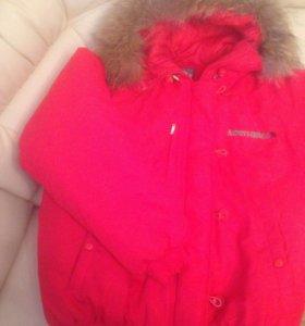 Куртка (пуховик). Натуральный мех