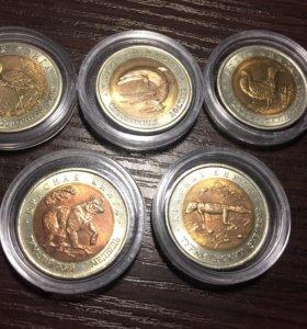 Монеты Красной Книги 1993 года.