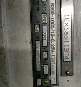 Электропривод МЭОФ 1000/10-0,25