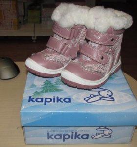 Капика, новые сапожки для девочки