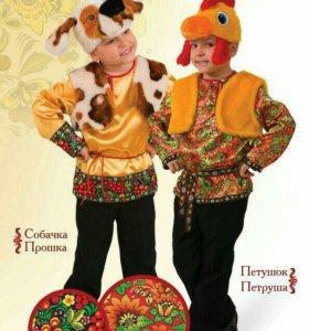 Костюм собачки в русском стиле.