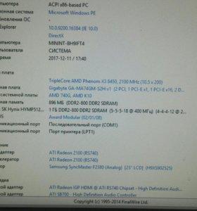 Продам процессор AMD Phenom X3 8450