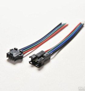 Коннектор разъем JST 4pin разъемы с кабелем.