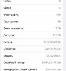 Ipad 4 16 gd Wifi+Celular
