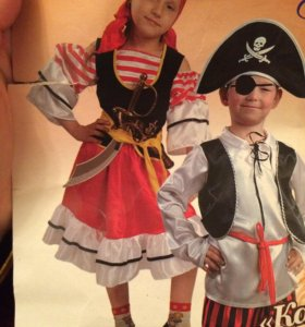 Пиратка. Размер-40