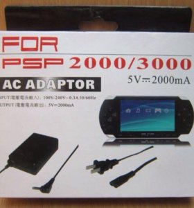 Adapter ( PSP )