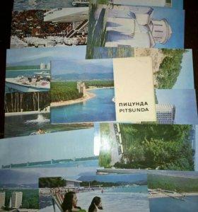 Набор открыток СССР. Пицунда. 1970 год