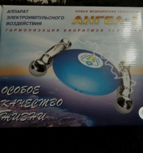 Аппарат для снятия артериального давления