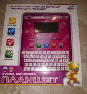 Русско-английский детский обучающий планшет