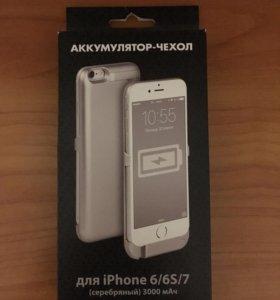 Аккумулятор-чехол для iPhone 6/6s/7