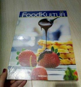 Новая книга FoodKultur