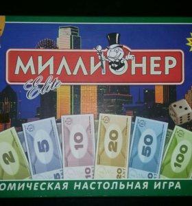 Миллионер - аналог монополия