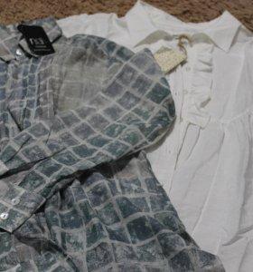 Рубашки, блузки женские
