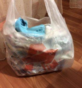 Вещи пакетом для домашней носки