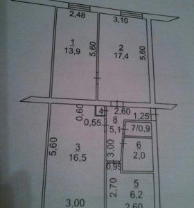 Квартира, 3 комнаты, 62.3 м²