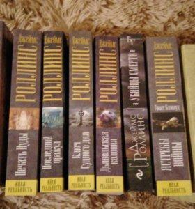 Книги!!!