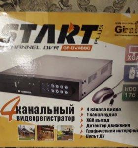 4 канальный видеорегистратор (новый)