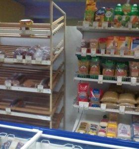 Стелажи,витрина холодильная
