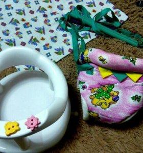 Прыгунки и стульчик для купания